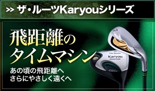 bnr_nav_karyou